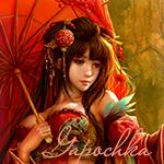 Gapochka аватар